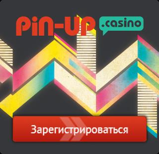 игра в покер на деньги онлайн